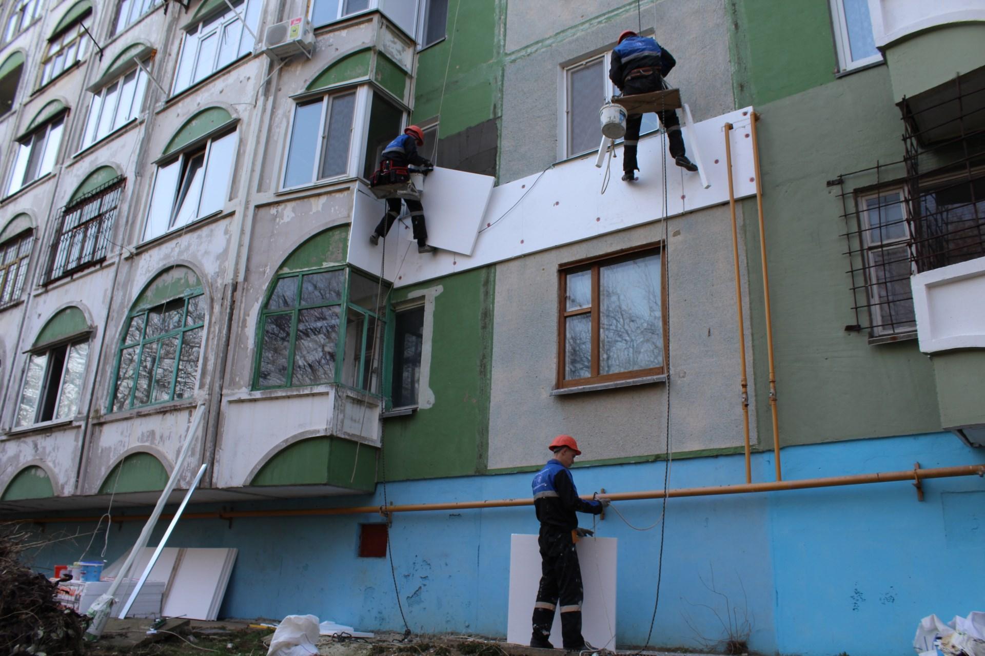 утепление квартир в Керчи